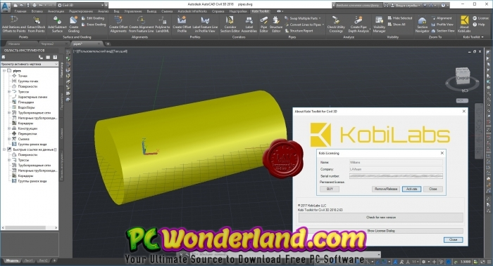 autocad software free download for pc