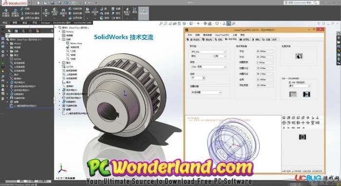 Camnetics Suite Free Download - PC Wonderland