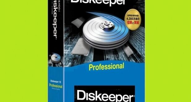 Diskeeper home download.
