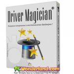 Driver Magician 5 Free Download