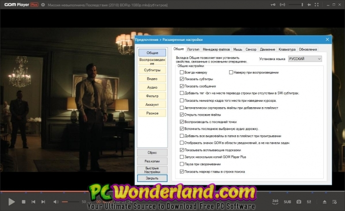 GOM Player Plus 2 3 38 5300 with Portable Free Download - PC