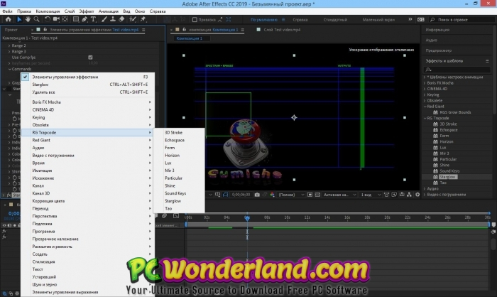 Red Giant Trapcode Suite 15 Free Download - PC Wonderland