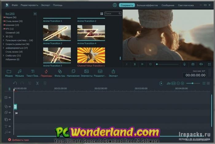 filmora full free download for pc