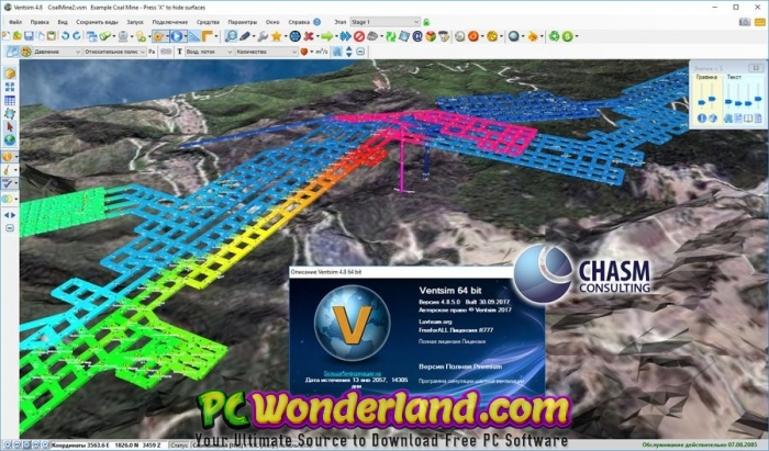Howden Group Ventsim Design Premium 5 Free Download Pc Wonderland