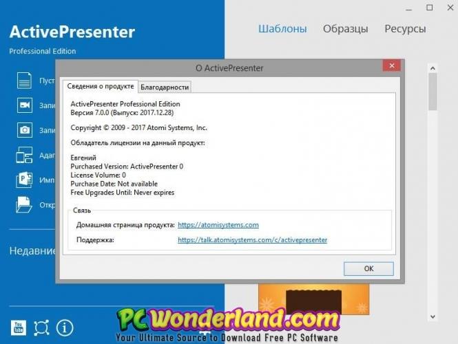 Activepresenter Professional Edition 7 Free Download Pc Wonderland