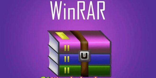 Winrar 5.1 download