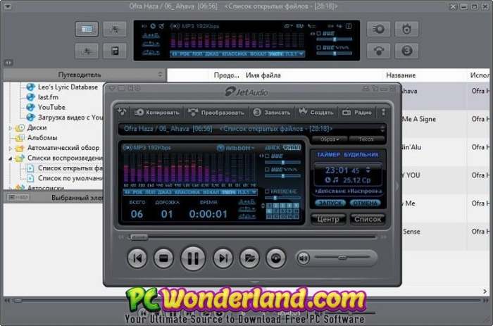 Download jetAudio for Windows - blogger.com